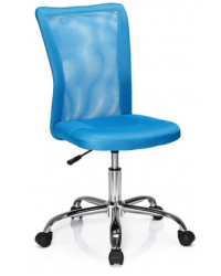 Antrim Mid Back Office Chair